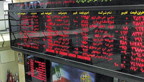 بروز نشانه های رونق در بورس