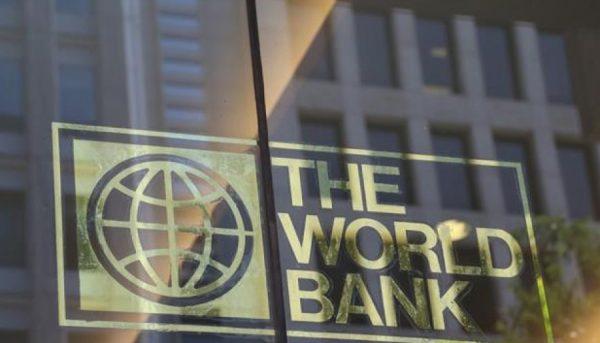 ۳۰ میلیارد دلار پول بلوکه شده ایران پس از برجام آزاد شد