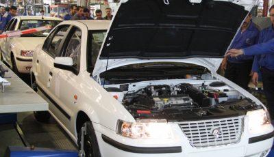 افزایش قیمت و حذف برخی امکانات محصولات ایران خودرو