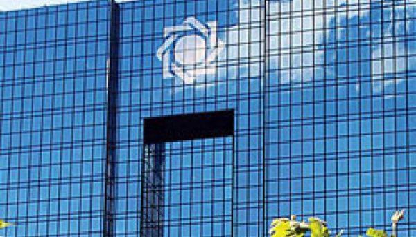 هزینه تاسیس بانک برون مرزی ۱۵۰ میلیون یورو اعلام شد