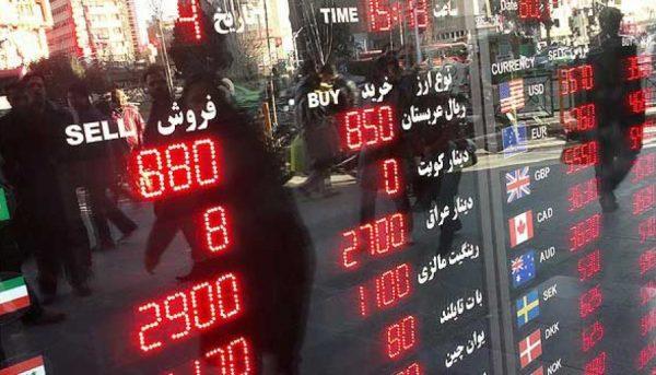 قیمت امروز سکه ، طلا و ارز