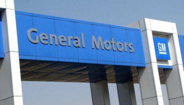 سرمایه گذاری یک میلیارد دلاری جنرال موتورز در هند