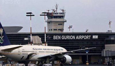 برقراری پرواز مستقیم میان عربستان و اسرائیل