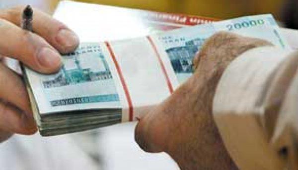 ایجاد پایداری شرط اول کاهش نرخ سود بانکی
