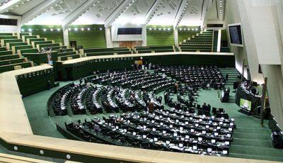 دلایل رد اصلاحیه بودجه ۹۵ در کمیسیون برنامه و بودجه مجلس