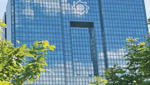 بانک مرکزی نرخ تورم تیرماه را ۹.۲ درصد اعلام کرد