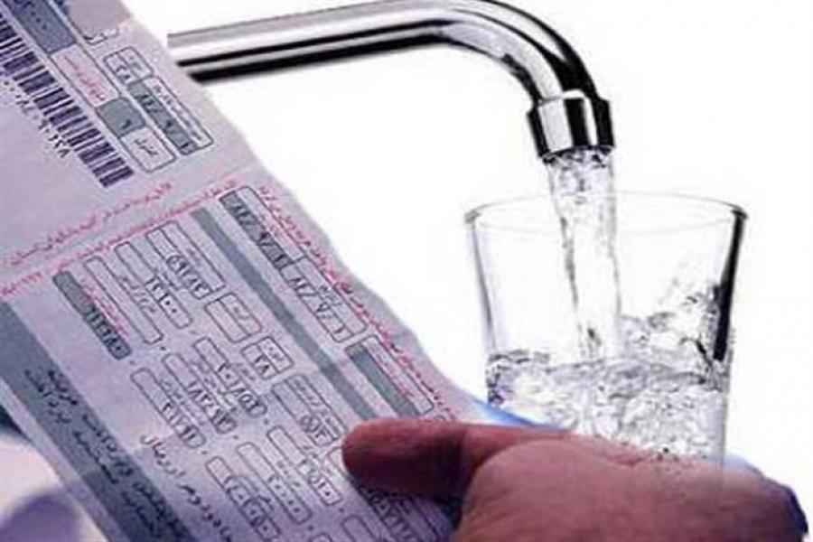 قبض های آب گران تر شد