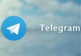 بیانیه تلگرام در ارتباط با هک شدن حساب ۱۵ میلیون ایرانی