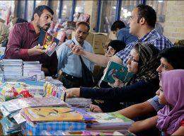 ثبات قیمت لوازم التحریر در آغاز فصل خرید دانش آموزان