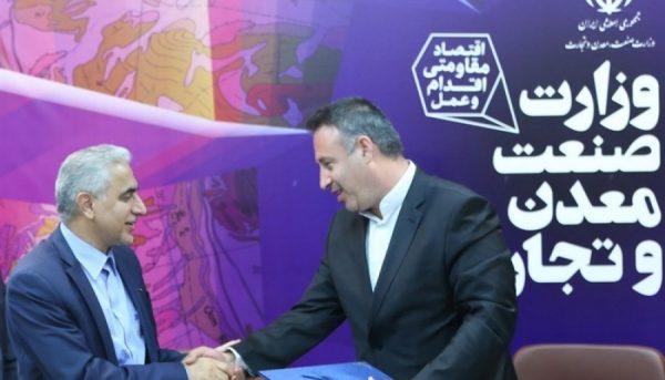 مجید طلیمی قائم مقام روابط عمومی وزارت صنعت،معدن و تجارت شد