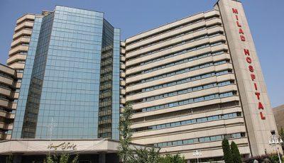 احداث بیمارستان میلاد ۲ در جنوب غرب تهران