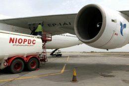 فروش نقدی سوخت به هواپیماها یک ماه عقب افتاد