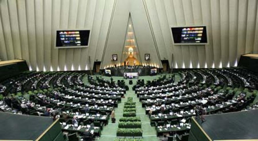 تشکیل کمیسیون ویژه اقتصاد مقاومتی در مجلس