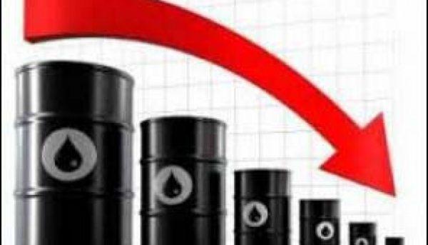 عرضه مازاد نفت دلیل اصلی افت درآمد ابرشرکتهای نفتی