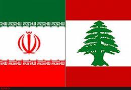 لبنان خواستار انتقال تجارب ایران در ایجاد منطقه صنعتی شد