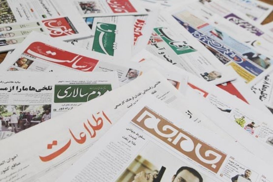نتایج رتبه بندی ١٢٠ روزنامه کشور منتشر شد