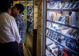 فروش موبایل تا اجرای کامل رجیستری مانند گذشته خواهد بود