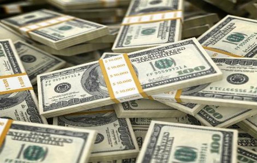تغییرات قیمت ۳۹ ارز دولتی/ دلار بانکی ۳۱۰۴ تومان شد