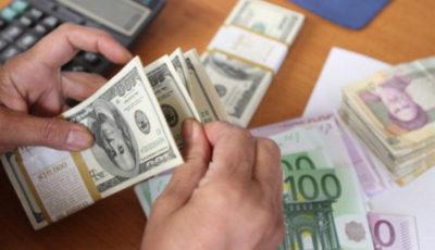 کاهش چشمگیر دلار و یورو / قیمت ارز صرافی ملی ۹۸/۶/۴