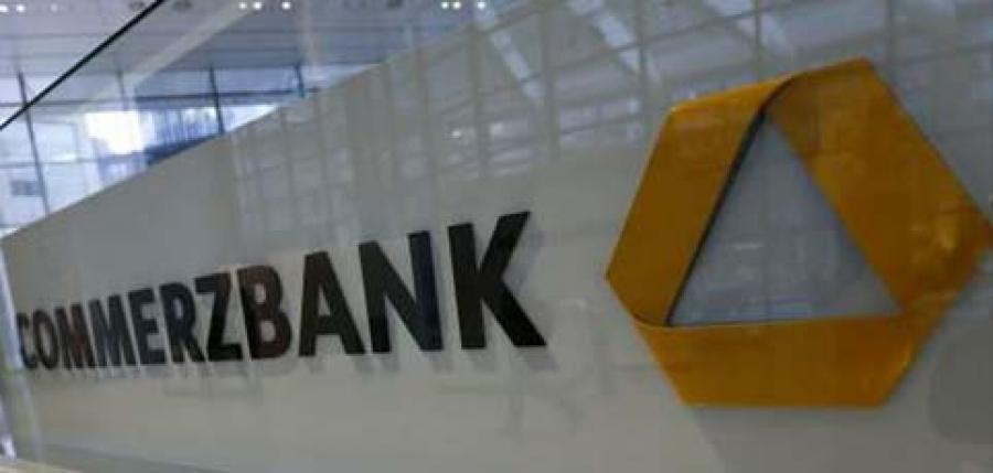 سنگ اندازی آمریکا برای همکاری بانکهای آلمانی با ایران