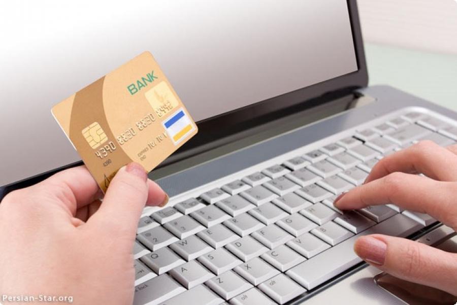 چند درگاه پرداخت اینترنتی مسدود شد