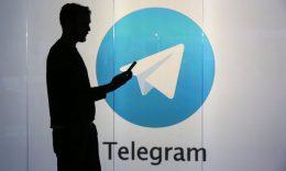 انتقال سرورهای تلگرام به داخل کشور مطرح نیست