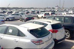 اعلام تعداد خودروهای وارداتی به منطقه آزاد ارس