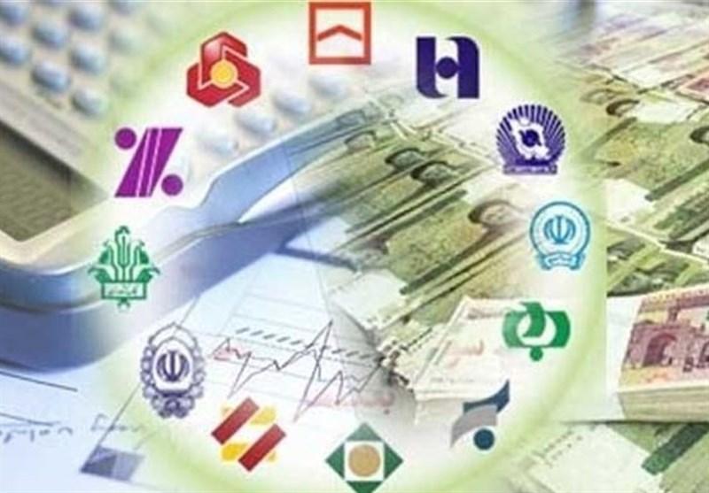 بخش خدمات بیشترین تسهیلات را از بانکها دریافت کرد