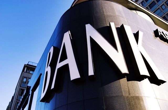 آثار برجام در صنعت بانکداری اسلامی