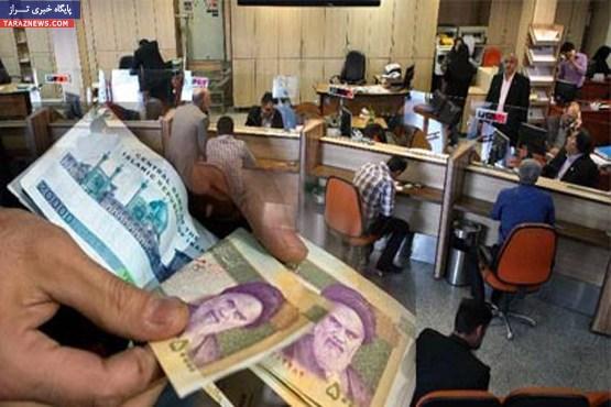 اهمیت سرمایه گذاری بانکها در اقتصاد کشور