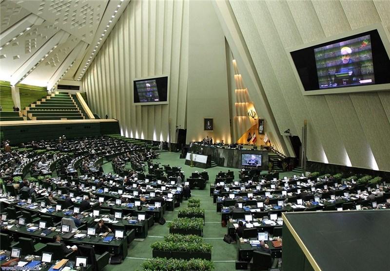 کارگروه مشترک بیمه و کمیسیون اقتصادی مجلس تشکیل شد