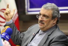 میراث فرهنگی گنجینه خانواده های ایرانی را ثبت می کند