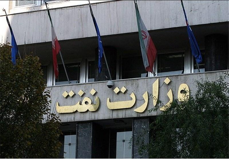 سکان پولدارترین وزارتخانه ایران به چه کسی خواهد رسید؟