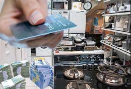 پاسکاری نعمتزاده و سیف در طرح کارت اعتباری