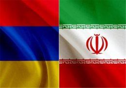 ایجاد منطقه تجارت آزاد بین ایران و ارمنستان