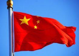 ممنوعیت ثبت علامت تجاری شبیه برندهای چین