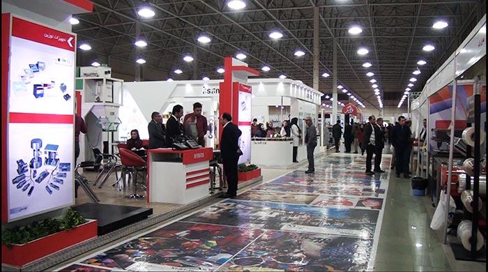 برگزاری بیست و سومین نمایشگاه صنعت چاپ در تهران