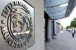 پیش بینی صندوق بین المللی پول از اقتصاد ایران