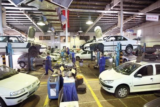 مردم از خدمات پس از فروش خودرو ناراضی اند