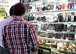 بازار موبایل کساد شد