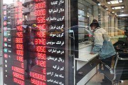 تلاش روحانی برای برقراری ثبات در بازار ارز