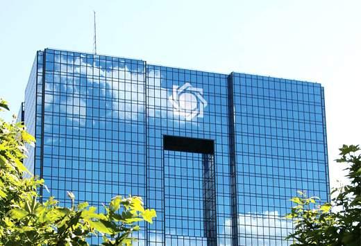 سیف بر استقلال بانک مرکزی تاکید کرد