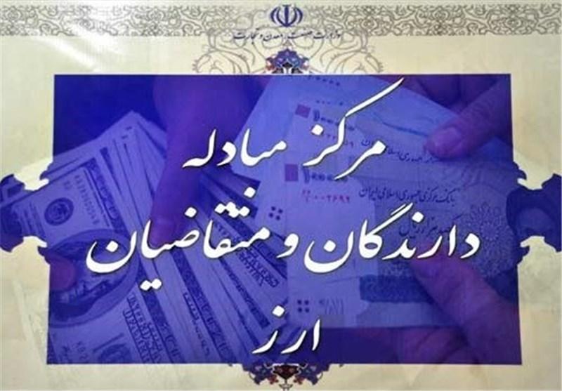 دلار بانکی ۳۲۳۹ تومان شد