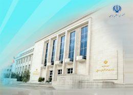 انتشار ۱۴ هزار میلیارد تومان اسناد خزانه اسلامی از سوی وزارت اقتصاد