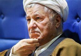اتاق بازرگانی درگذشت آیت الله هاشمی رفسنجانی را تسلیت گفت