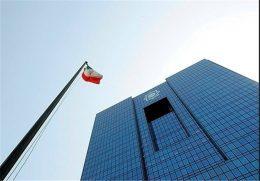 عملکرد بانک مرکزی در دولت یازدهم