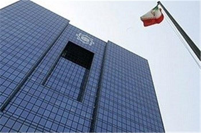 بانک مرکزی گرانی مسکن را تایید کرد