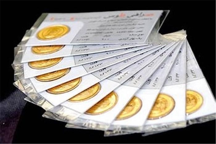 تقلبی بودن سکه های طلا در بازار