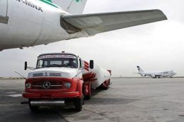 پیشبینی درآمد ۲۰۰ هزار دلاری سوخترسانی به پروازهای عبوری در فرودگاه قشم