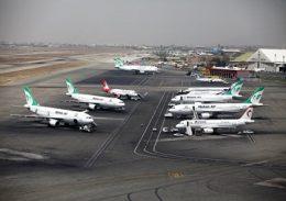 انتشار اخبار کذب علیه شرکت فرودگاهها